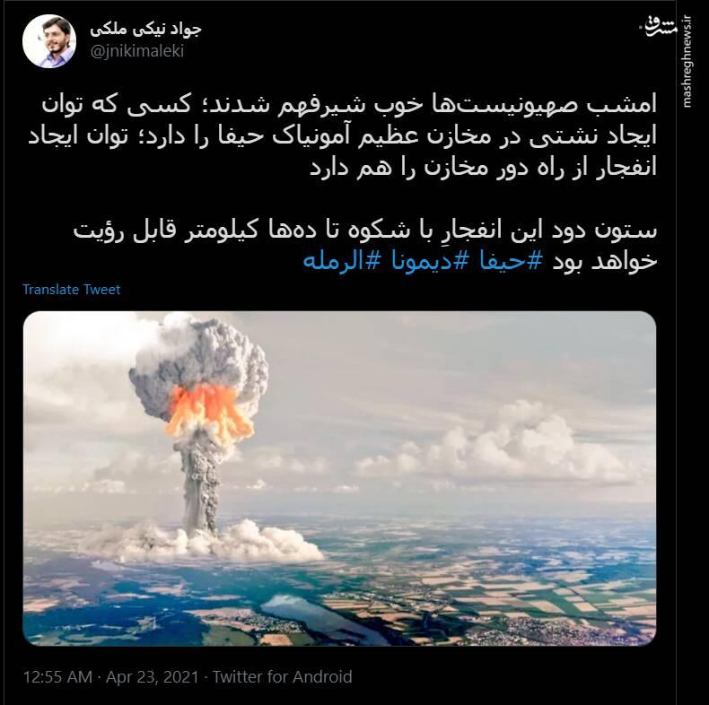 انفجار مخازن آمونیاک رژیم صهیونیستی باشکوه خواهد بود