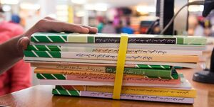 افزایش قیمت کتابهای درسی سال ۱۴۰۱ ـ ۱۴۰۰ چقدر است؟