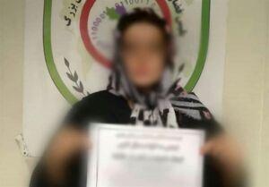بازداشت فرد توهین کننده به یکی از قومیتهای کشور