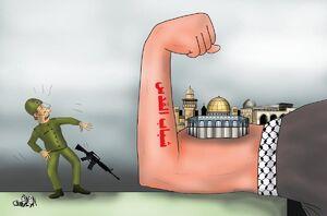 کاریکاتور/ قدس در میان بازوان جوانان فلسطینی