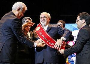 فانتزی هایی برای دولت سوم روحانی!