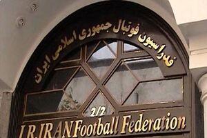 فدراسیون فوتبال همچنان در انتظار دستور موقت توسط دادگاه CAS
