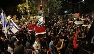 زد و خورد نیروهای امنیتی با مخالفان نتانیاهو مقابل اقامتگاه وی +فیلم
