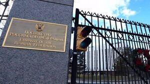کاردار روسیه در آمریکا احضار شد