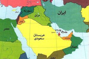 مذاکرات منطقهای؛ امری مفید برای منطقه