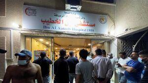 ۵۵ کشته در انفجار بیمارستان مبتلایان کرونا در عراق/ الکاظمی دستورتحقیق فوری در مورد آتش سوزی بیمارستان بغداد را صادر کرد/ واکنش ایران به حادثه تلخ عراق +عکس و فیلم