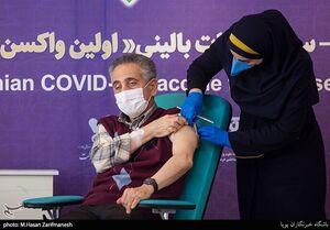 فاز سوم مطالعات بالینی واکسن «کوو برکت ایران» آغاز شد