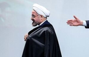آقای روحانی، ته اینهمه ثبت نام چیه؟