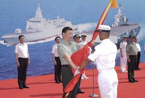 قدرت نمایی چین با سه شناور جدید+عکس