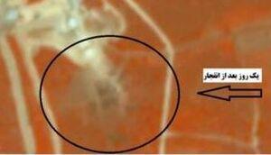 تصویری از بزرگی انفجار در صنایع موشکی اسرائیل