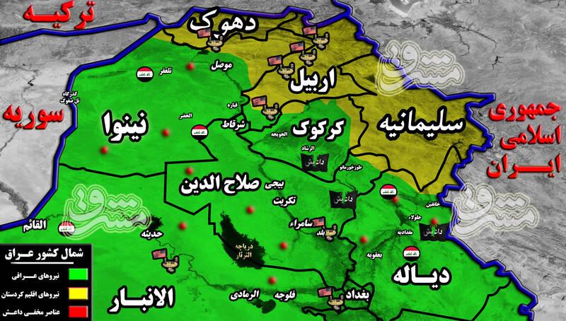 آخرین خبرها از درگیری با تروریستهای داعش در خاک عراق/ سناریوی جدید «بایدن» برای ادامه اشغالگری چیست؟ + نقشه میدانی و عکس