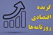 دولت روحانی پس از تامین مالی از بورس، تیر خلاص را به سرمایه مردم زد/ فروردین سیاه کسب وکارها/ شایعه واردات در بازار خودرو/ هشدار جدی درباره تعطیلی گسترده مرغداریها