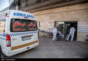 عکس/ بحران در بیمارستان تخصصی کرونا کرمانشاه