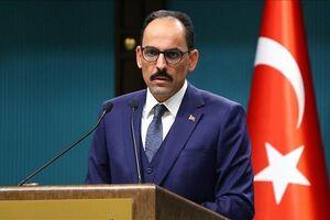 ترکیه: به بیانیه توهینآمیز آمریکا پاسخ میدهیم