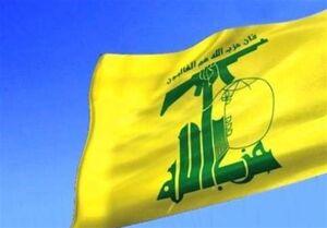 پیام تسلیت حزبالله لبنان به عراق بابت حادثه بیمارستان بغداد