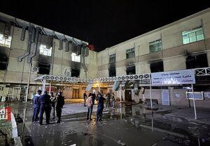 جزئیات جدید از آتشسوزی بیمارستان بغداد