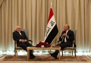 ظریف با رئیسجمهور عراق دیدار کرد