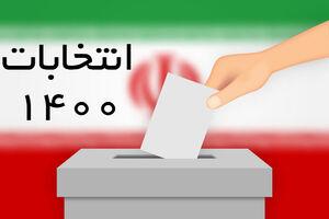 فیلم/ آنچه نامزدهای انتخابات ۱۴۰۰ باید بدانند