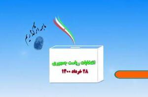 ترسناک ترین پیشبینی از ایران ۱۴۰۴ +فیلم