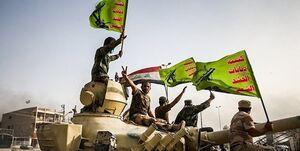 عملیات الحشد الشعبی در پاکسازی ۶ روستای موصل از داعش