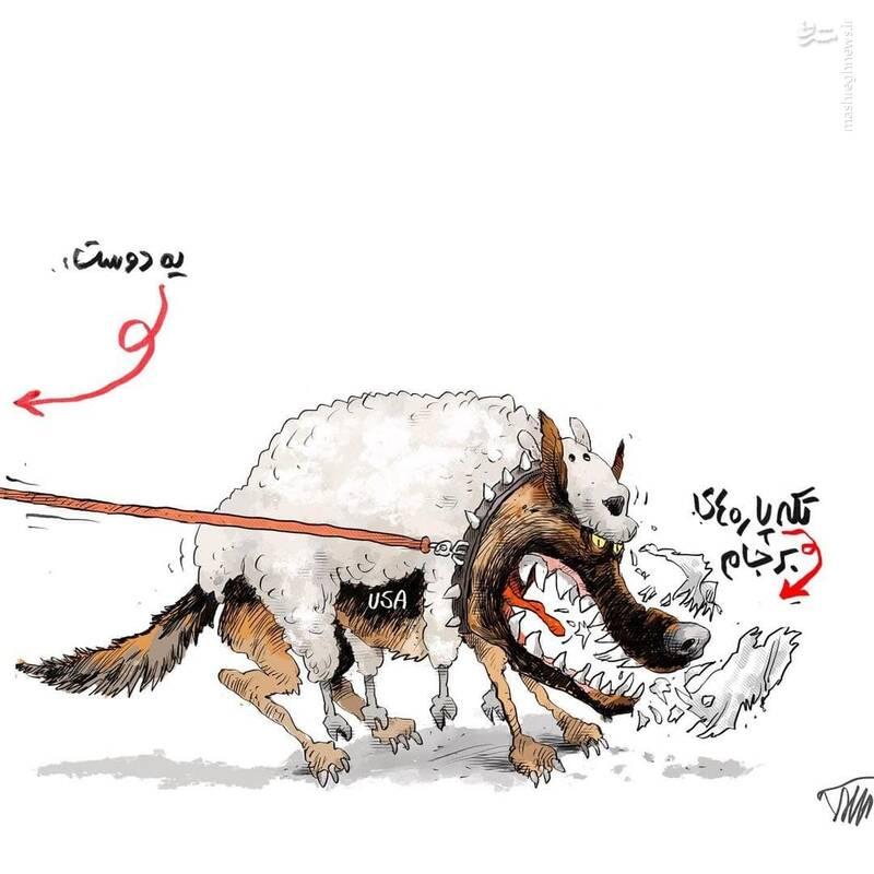 کاریکاتور/ تکه پاره های برجام