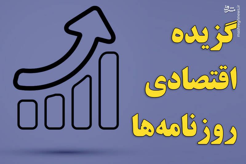 واردات،خودرو،كشور،دولت،ايران،خانگي،لوازم،ثبت،سند،توليد،بازار ...