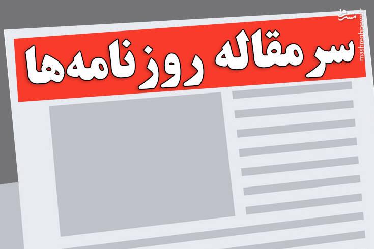 سليماني،ايران،ديپلماسي،كارخانه،دولت،انقلاب،سياست،كشور،منطقه، ...