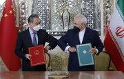 اعتراف اندیشکده آمریکایی درباره توافق ایران-چین