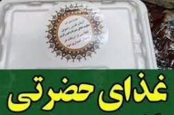 فیلم/ میهمانان ویژه سفره امام رضا (ع)