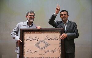 وقتی احمدینژاد خود را هم رئیسجمهور میدانست هم رئیس شورای نگهبان