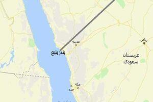 هدف قرار گرفتن یک کشتی در بندر «ینبع» عربستان