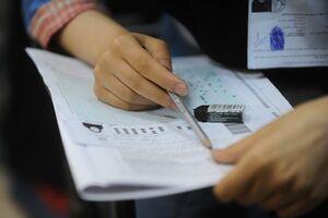 اقبال داوطلبان دکتری به آزمون ۱۴۰۰