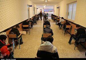 برگزاری امتحانات حضوری منجر به موج پنجم کرونا میشود