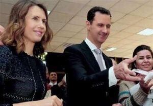 احراز صلاحیت «بشار اسد» و «سلوم عبدالله» برای رقابت در انتخابات ریاست جمهوری سوریه