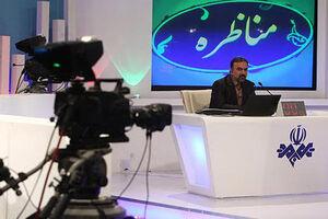 سهم نامزدهای انتخابات ریاست جمهوری از آنتن رسانه ملی مشخص شد