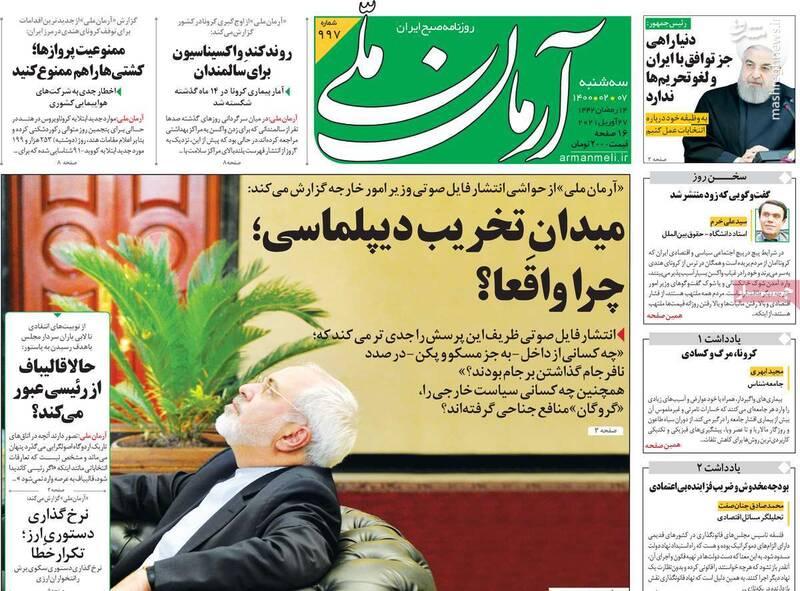 مردم ایران «عقدهای» شدهاند و نیاز به مُسکّن دارند/ ایران هم ظریف میخواهد و هم سلیمانی