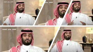 حرکات عجیب بن سلمان در مصاحبه زنده تلویزیون