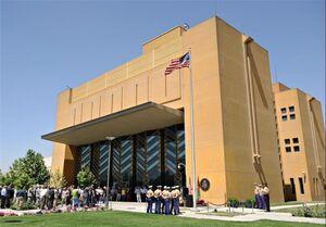 آمریکا بخشی از کارکنان سفارت کابل را خارج میکند
