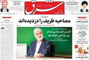 علی مطهری: اگر من رجل سیاسی نیستم پس چه کسی خواهد بود/ دزدی فایل ظریف، کارِ مخالفان دولت است!