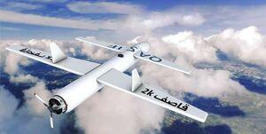 دومین حمله پهپادی یمن به پایگاه هوایی عربستان سعودی