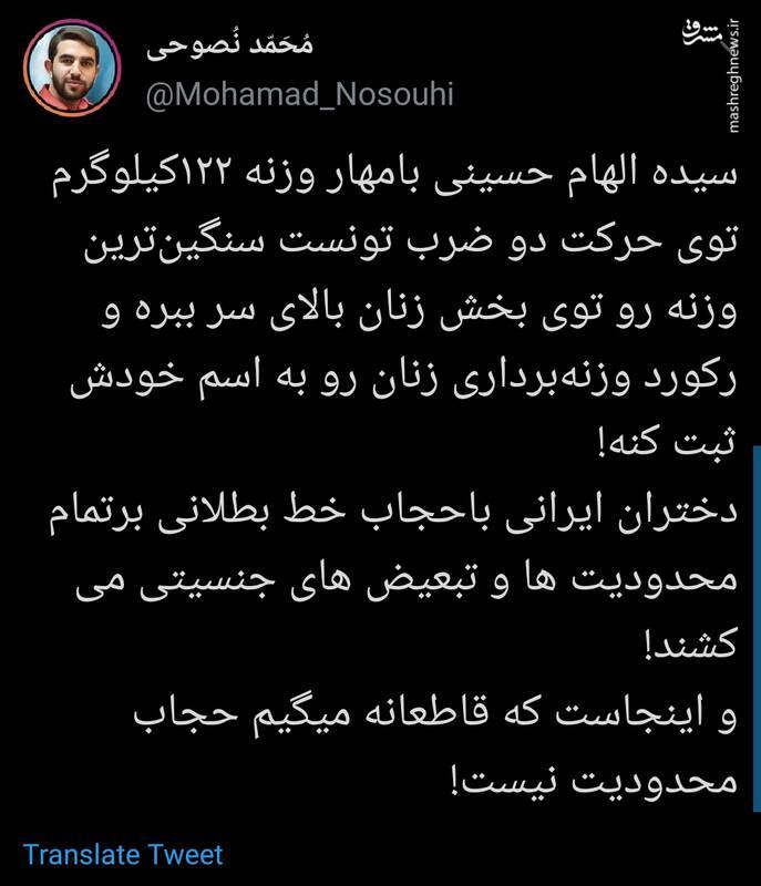خط بطلانی که دختران ایرانی بر تبعیضهای جنسیتی میکشند! +فیلم