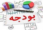 دولت تنخواه بانک مرکزی را پس نداد +جدول