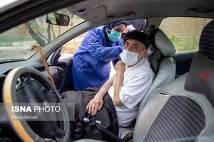 عکس/ واکسیناسیون سالمندان بالای ۸۵ سال در اراک