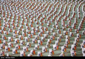 عکس/ اقدام زیبای اصفهانیها در ایام ماه رمضان