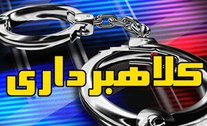 رشد پرونده های سرقت و کلاهبرداری در دولت روحانی