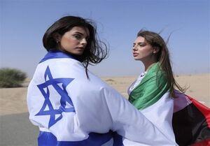 کمپین تبلیغاتی امارات در جذب گردشگر برای صهیونیستها