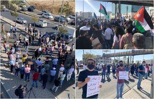 عکس/ تظاهرات در اردن به نشانه همبستگی با قدس