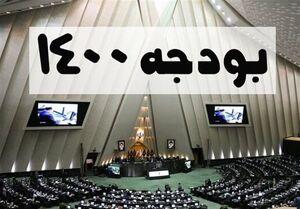 نامه قالیباف به روحانی برای ابلاغ بودجه ۱۴۰۰