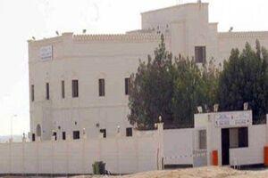 نگرانی عفو بینالملل از وضعیت زندانیان زندان«جو»بحرین