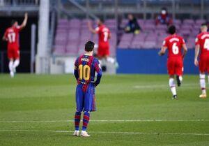 شکست خانگی بارسلونا در بدترین زمان ممکن